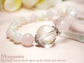 モルガナイト×水晶16mm玉天然石ブレスレット